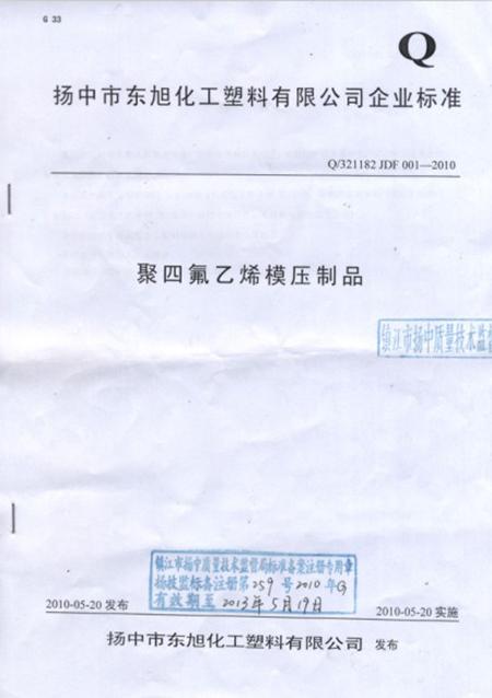 04 Credit File