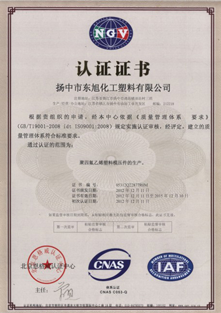 05 Certificate(Chinese Version)